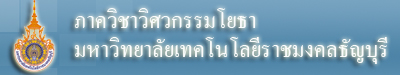 Department of Civil Engineering,Rajamangala University of Technology Thanyaburi